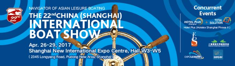 china international boat show 2017
