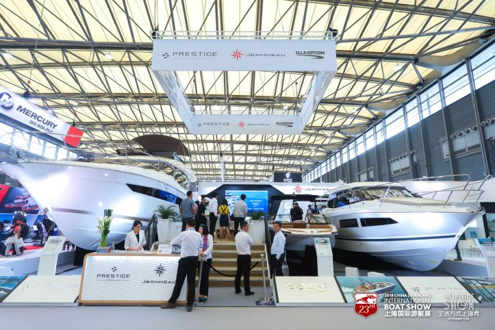 china shanghai international boat show