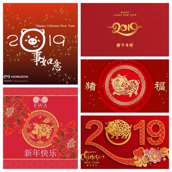 chinese new year yachting